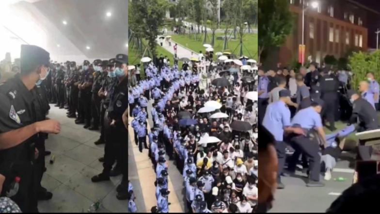 辅警和保安暴力对待学生