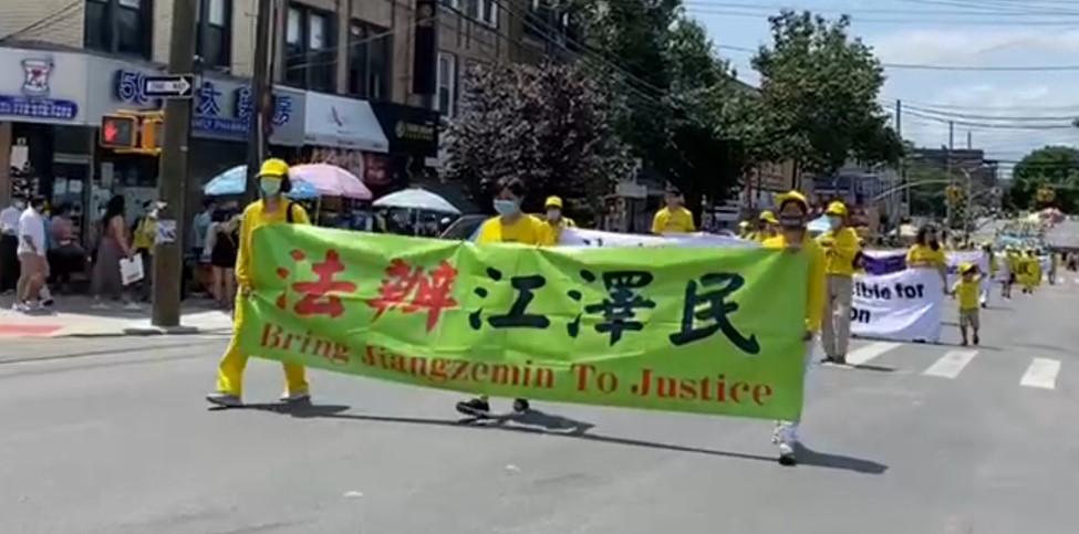 华人布鲁克林大游行 22年平和坚韧反迫害