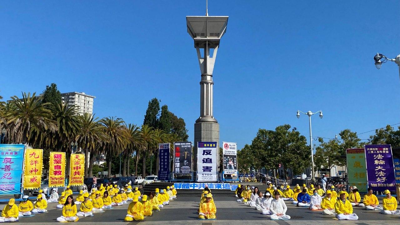 反迫害22周年 法轮功学员旧金山集会游行