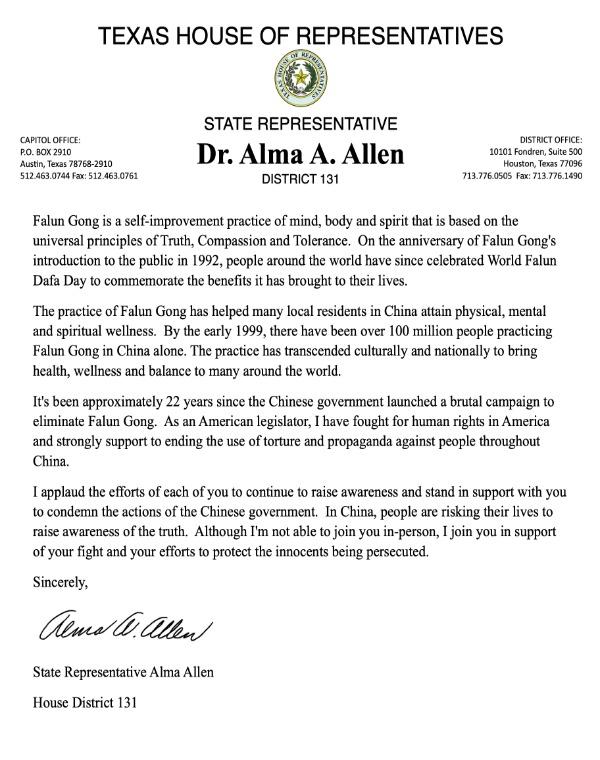 反迫害22周年 德州多位政要致信美南法轮大法协会