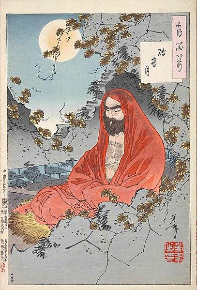达摩画像(图片:【日本】1887年  月冈芳年画)