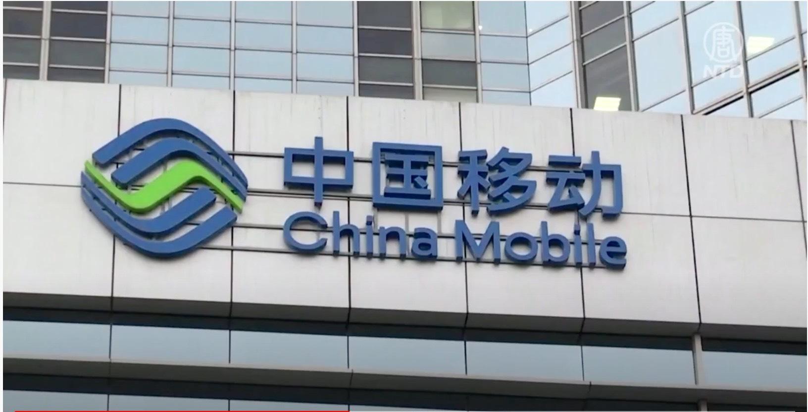 「中国移动」有意收购南太平洋6国通讯网络
