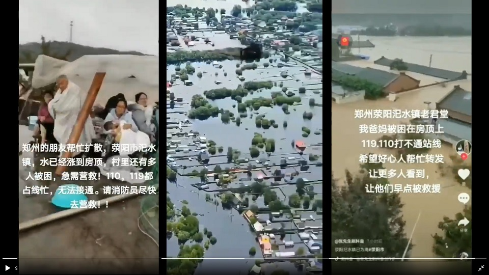 郑州周边农村淹的只剩下屋顶了