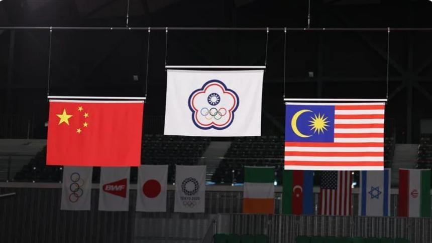 台灣擊敗中國拿奧運羽球金牌畫面成中共最大禁聞| 台灣| 麟洋配| 金牌| 中華台北| 最大禁聞| 央視| 奧運會旗| 兩岸緊張加劇| 希望之聲