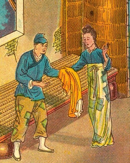 每次丈夫从外边回来,她都要一边抹泪,一边诉说婆婆如何折磨她(示意图片:民国绘画,1941年)