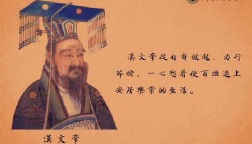 Hoàng đế Hanwen