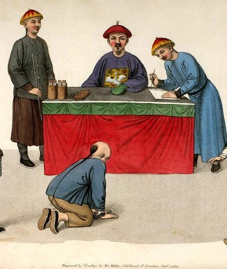 新上任的县令,亲自为他书写了一块竹版,命他为养济院长(示意图片:中国酷刑.1804年)