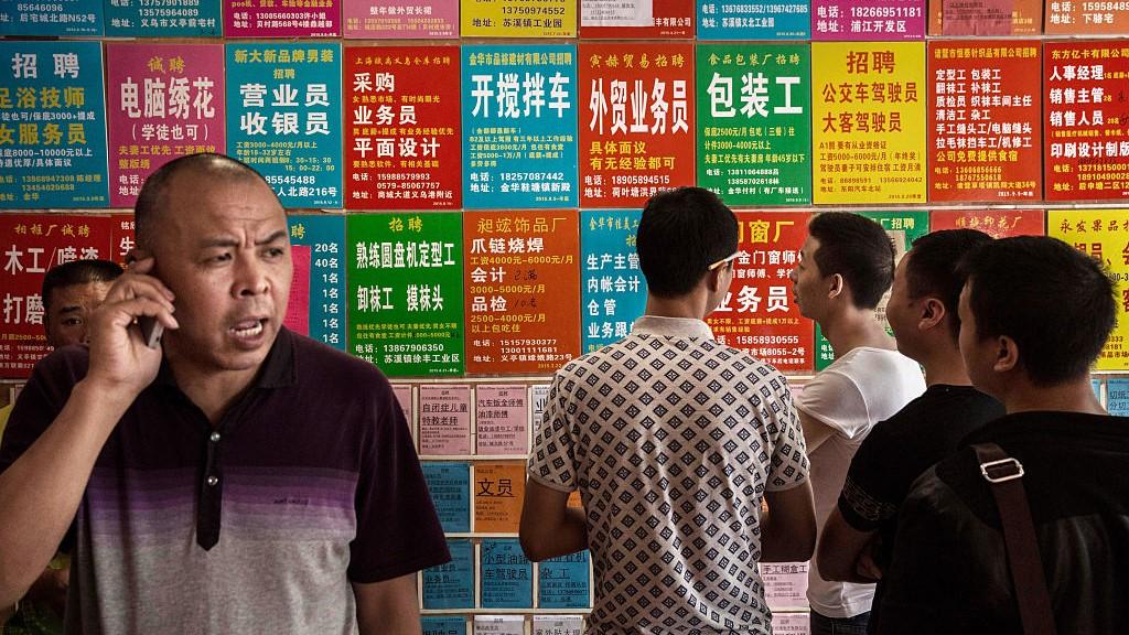 图为民众在浙江义乌的人才市场找工作