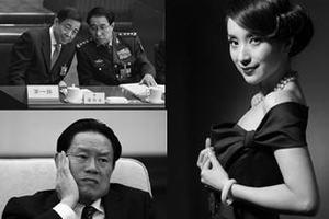 """徐才厚风流成性 传与周永康薄熙来共享""""军中妖姬""""汤灿"""