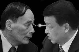"""王岐山""""突袭""""《人民日报》 夹击刘云山"""
