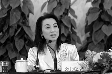 """周案开审前 证人""""美女委员""""刘迎霞再被聚焦"""
