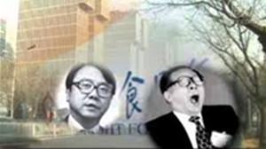 王宗南案开庭 江泽民密友身份引关注