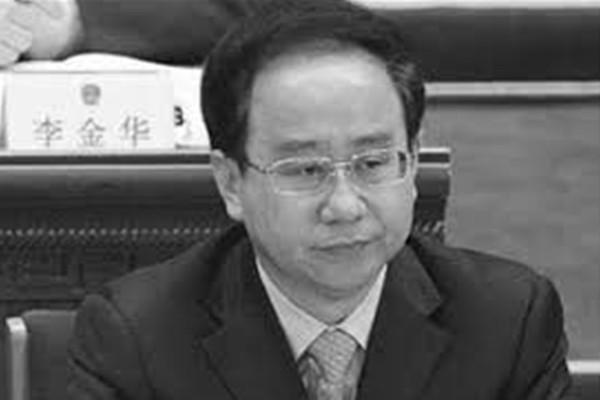 政协副主席职务被免 揭令计划不能公开的罪