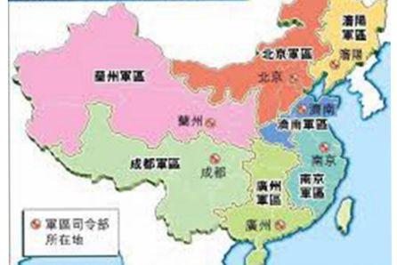 中共军队大换血 涉43个副大军区级以上职位