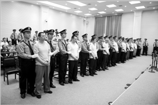 刘汉被处决 周永康案件开庭在即