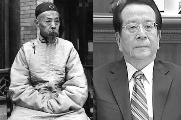 中纪委露骨讽庆亲王 影射打曾老虎