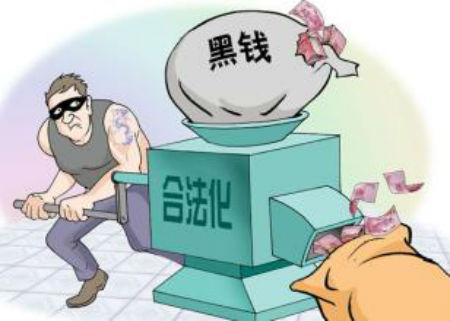 """中共银行有人""""放水""""地下钱庄半年""""洗钱""""8000多亿"""