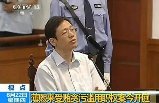 外媒:薄熙来关键证人暴毙 死因扑朔迷离