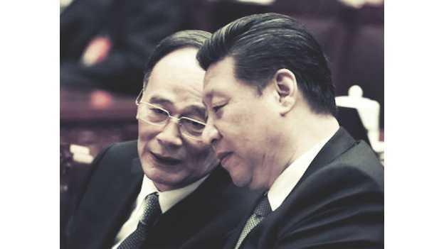 """人事大动埋暗桩 曝""""大老虎""""高危名单"""