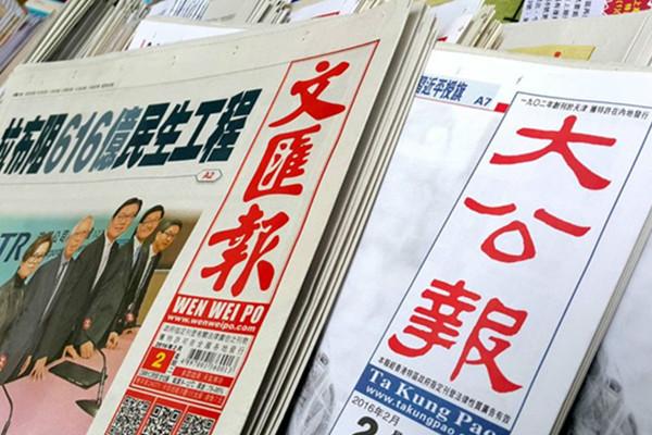 香港文汇大公组建传媒集团 统战目标各不同