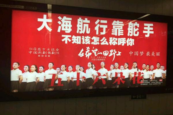 """""""红歌会""""事件暗藏 习近平阵营与左派一次交锋"""