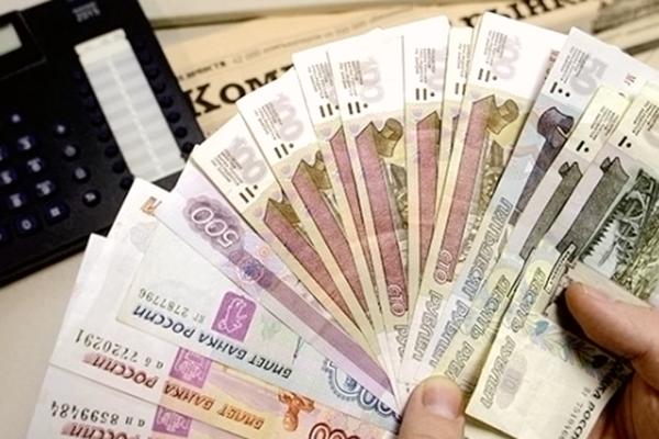俄罗斯日前发行欧洲债券 筹资17.5亿美元