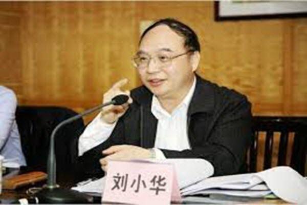 刘小华自杀新闻再炒 中共官员自杀最高级别