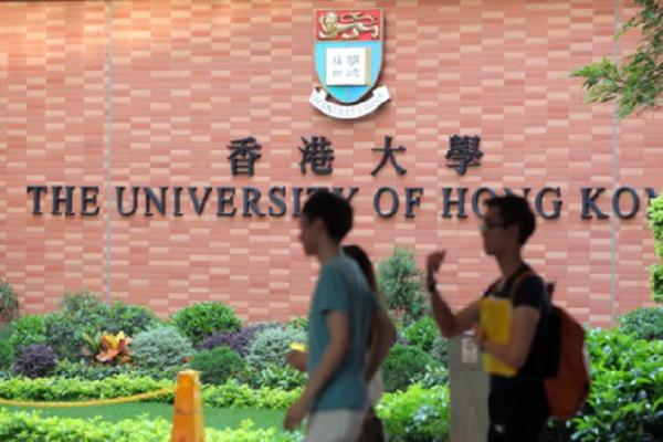 亚洲大学排名 香港大学首跌三甲