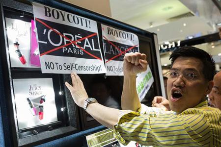 兰蔻不敌香港抗议 关闭在港专卖营业
