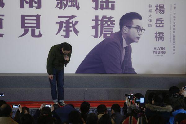 【香港立会选举】杨岳桥一人名单再战新界东 不打告急牌