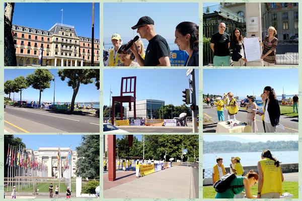 瑞士法轮功学员7.20反迫害集会 多方声援