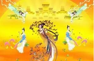 修炼——华夏文明的精粹