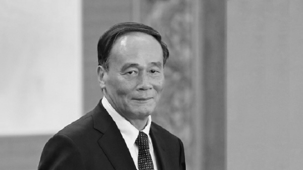 十九大谜团之一:反腐关键人物王岐山还能干多久?