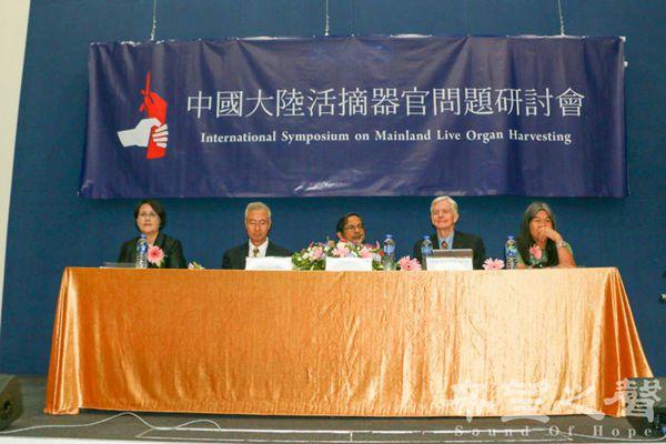 国际发声公开谴责 中共图藉移植大会掩活摘器官失败(四)