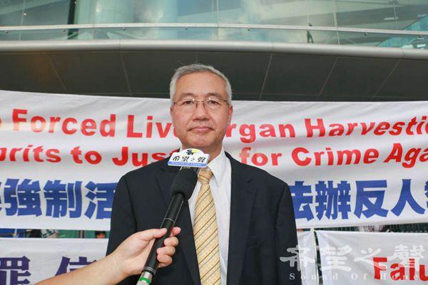 国际发声公开谴责 中共图藉移植大会掩活摘器官罪失败(一)
