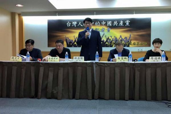 台湾民调:中共不值得信赖