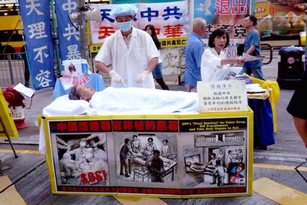 天主教新闻网站:促各国政府阻止民众赴中国器官移植