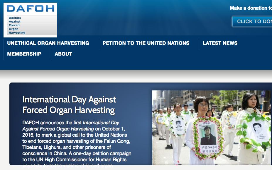 国际反对强摘器官日 吁联合国制止中共反人道罪行